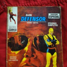 Cómics: DAN DEFENSOR (DARE-DEVIL)- EDICIONES VÉRTICE, N°1 (COMICS GROUP), TACO, 1969.DIFICIL!!!.. Lote 243871370