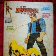 Cómics: DAN DEFENSOR (DARE-DEVIL)- EDICIONES VÉRTICE, N°8 (COMICS GROUP), TACO, 1970.. Lote 243888520