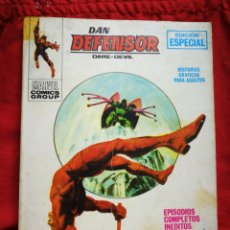 Cómics: DAN DEFENSOR (DARE-DEVIL)- EDICIONES VÉRTICE, N°13 (COMICS GROUP), TACO, 1970.. Lote 243891895