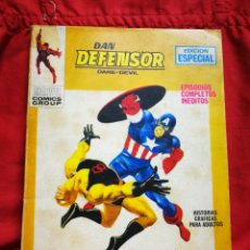 Cómics: DAN DEFENSOR (DARE-DEVIL)- EDICIONES VÉRTICE, N°17 (COMICS GROUP), TACO, 1971.. Lote 243898605