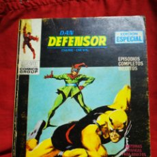 Cómics: DAN DEFENSOR (DARE-DEVIL)- EDICIONES VÉRTICE, N°18 (COMICS GROUP), TACO, 1971.. Lote 243898910