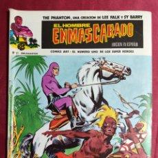 Cómics: EL HOMBRE ENMASCARADO. VOL. 1. Nº 31. EDICIONES VERTICE. Lote 243915270