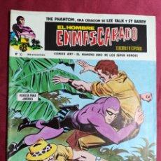 Cómics: EL HOMBRE ENMASCARADO. VOL. 1. Nº 32. EDICIONES VERTICE. Lote 243915395