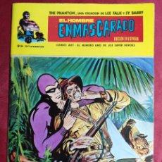 Cómics: EL HOMBRE ENMASCARADO. VOL. 1. Nº 44. EDICIONES VERTICE. Lote 243923675