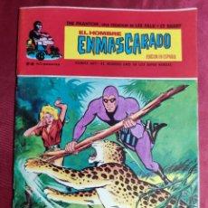 Cómics: EL HOMBRE ENMASCARADO. VOL. 1. Nº 46. EDICIONES VERTICE. Lote 243926190