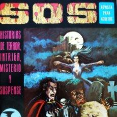 Cómics: DE KIOSCO SOS 1 VALENCIANA. Lote 243987565