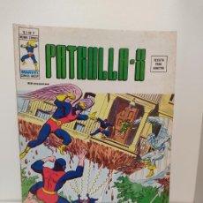 Cómics: PATRULLA X VERTICE VOLUMEN 3 NUMERO 9. Lote 244178715