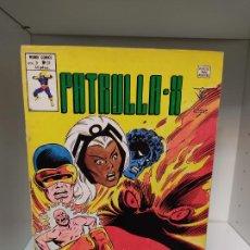 Cómics: PATRULLA X VERTICE VOLUMEN 3 NUMERO 31. Lote 244187120