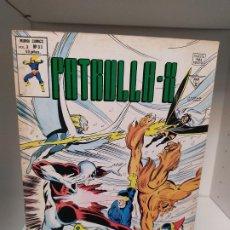 Cómics: PATRULLA X VERTICE VOLUMEN 3 NUMERO 33. Lote 244187635
