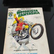 Cómics: SUPER HEROES Nº 18, EL MOTORISTA FANTASMA, VERTICE VOLUMEN 2. Lote 244190535