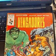 Cómics: LOS VENGADORES VOL 2 N 50. Lote 244433780