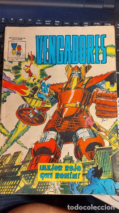 LOS VENGADORES N 3 (Tebeos y Comics - Vértice - Vengadores)