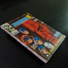 Comics: PRUEBA 3 VERTICE NO COMPRAR. Lote 244563235