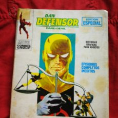 Cómics: DAN DEFENSOR (DARE-DEVIL)- EDICIONES VÉRTICE, N°21- CÓMICS GROUP, ED. ESPECIAL, TACO. 1971. Lote 244580705