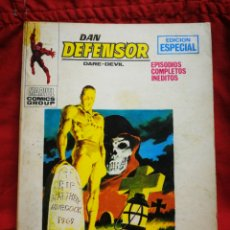 Cómics: DAN DEFENSOR (DARE-DEVIL)- EDICIONES VÉRTICE, N°22- CÓMICS GROUP, ED. ESPECIAL, TACO. 1971. Lote 244581815