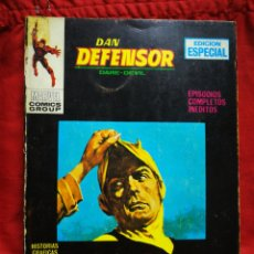 Cómics: DAN DEFENSOR (DARE-DEVIL)- EDICIONES VÉRTICE, N°23- CÓMICS GROUP, ED. ESPECIAL, TACO. 1971. Lote 244582165