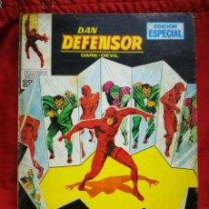 Cómics: DAN DEFENSOR (DARE-DEVIL)- EDICIONES VÉRTICE, N°25- CÓMICS GROUP, ED. ESPECIAL, TACO. 1971. Lote 244582660