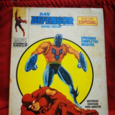 Cómics: DAN DEFENSOR (DARE-DEVIL)- EDICIONES VÉRTICE, N°26- CÓMICS GROUP, ED. ESPECIAL, TACO. 1971. Lote 244582995