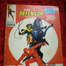 Cómics: DAN DEFENSOR (DARE-DEVIL)- EDICIONES VÉRTICE, N°29- CÓMICS GROUP, ED. ESPECIAL, TACO. 1971. Lote 244583790