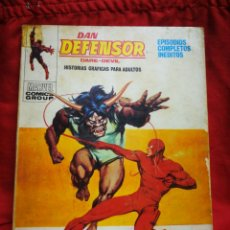 Cómics: DAN DEFENSOR (DARE-DEVIL)- EDICIONES VÉRTICE, N°33- CÓMICS GROUP, ED. ESPECIAL, TACO. 1972. Lote 244584265