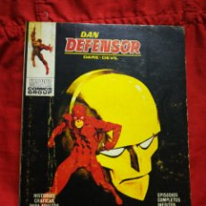Cómics: DAN DEFENSOR (DARE-DEVIL)- EDICIONES VÉRTICE, N°36- CÓMICS GROUP, ED. ESPECIAL, TACO. 1972. Lote 244584760