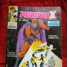 Cómics: PATRULLA X (X-MEN)- EDICIONES VÉRTICE, N°2- CÓMICS GROUP, EDICIÓN ESPECIAL, TACO. 1969. Lote 244589765