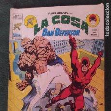 Comics: SUPER HEROES VOL2 N 41 VERTICE. Lote 244590710
