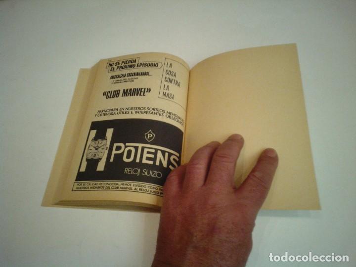Cómics: LOS 4 FANTASTICOS - VERTICE - VOLUMEN 1 - NUMERO 55 - MUY BUEN ESTADO - EXCELENTE - GORBAUD - Foto 4 - 244601605