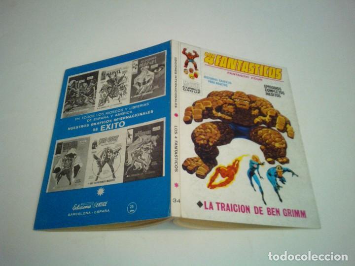 Cómics: LOS 4 FANTASTICOS - VERTICE - VOLUMEN 1 - NUMERO 34 - MUY BUEN ESTADO - GORBAUD - Foto 6 - 244601850