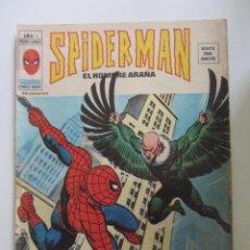 Cómics: SPIDERMAN Nº 4 V 3 VERTICE MUNDI COMICS E8X1. Lote 244714640