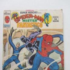 Cómics: ESPECIAL SUPERHEROES PRESENTA VOL. 1 Nº 1 SPIDERMAN Y MISTER FANTASTICO VERTICE MUNDI COMICS E8X1. Lote 244719995