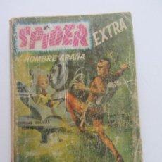 Cómics: SPIDER Nº 10 - EL DESAFIO DEL DR. ARGO - VERTICE 1966 ET. Lote 244803970