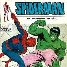 Cómics: SPIDERMAN EL HOMBRE ARAÑA VERTICE VOL. 1 Nº 54 : TRAMPA MORTAL. Lote 244805190