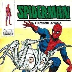 Cómics: SPIDERMAN EL HOMBRE ARAÑA VERTICE VOL. 1 Nº 47 : DESENMASCARADO. Lote 244807310