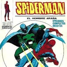Cómics: SPIDERMAN EL HOMBRE ARAÑA VERTICE VOL. 1 Nº 33 : EL FIN DE UNA VIDA. Lote 244807425