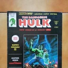 Cómics: THE RAMPAGING HULK VOL. 1 # 15 ( MUNDI COMICS VERTICE ) - 1980 COLOR. Lote 244918675