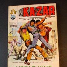 Cómics: KA-ZAR (1973, VERTICE) 5 · II-1974 · LA JUNGLA DE ASFALTO. Lote 244954115