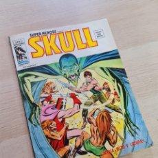 Cómics: MUY BUEN ESTADO SUPER HEROES 54 VOL II COMICS VERTICE. Lote 245015735