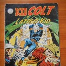 Cómics: KID COLT Y LATIGO KID Nº 15 - GUERRA DE RANCHOS - MUNDI COMICS - VERTICE (B1). Lote 245584430