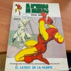 Cómics: HOMBRE DE HIERRO Nº 32 EL LATIGO DE LA MUERTE (VERTICE TACO) (COIB198). Lote 245595195