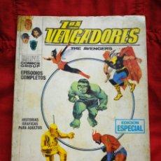 Cómics: LOS VENGADORES (THE AVENGERS)-EDICIONES VÉRTICE (COMICS GROUP), N°1.EDICION ESPECIAL, TACO. 1969.. Lote 245624900