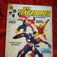 Cómics: LOS VENGADORES (THE AVENGERS)-EDICIONES VÉRTICE (COMICS GROUP), N°2.EDICION ESPECIAL, TACO. 1969.. Lote 245625455
