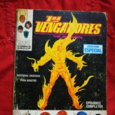 Comics : LOS VENGADORES (THE AVENGERS)-EDICIONES VÉRTICE (COMICS GROUP), N°3.EDICION ESPECIAL, TACO. 1969.. Lote 245625970