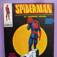 Cómics: SPIDERMAN Nº 31 VERTICE TACO ¡¡¡¡ EXCELENTE ESTADO !!!! LEER DESCRIPCION. Lote 245724690