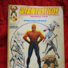 Cómics: LOS 4 FANTASTICOS (FANTASTIC FOUR)-EDICIONES VÉRTICE (COMICS GROUP), N°1-EDICIÓN GIGANTE.TACO, 1971.. Lote 245786600
