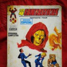 Cómics: LOS 4 FANTASTICOS (FANTASTIC FOUR)-EDICIONES VÉRTICE (COMICS GROUP), N°3-EDICIÓN ESPECIAL, TACO 1969. Lote 245787595