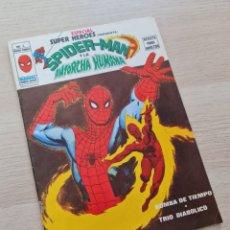 Cómics: BASTANTE NUEVO SUPERHÉROES ESPECIAL 6 COMICS VERTICE. Lote 245909075
