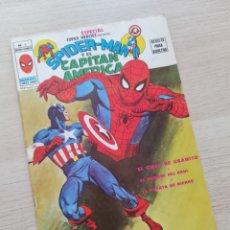 Cómics: MUY BUEN ESTADO SUPERHÉROES ESPECIAL 5 COMICS VERTICE. Lote 245909515