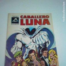 Cómics: CABALLERO LUNA - MUNDICOMICS - VERTICE - NUMERO 1 - BUEN ESTADO - GORBAUD. Lote 246209105
