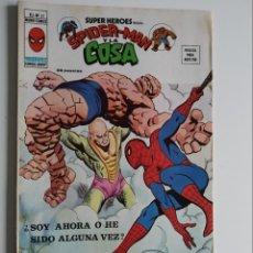 Cómics: VERTICE ~ SUPER HEROES ~ SPIDER-MAN Y LA COSA ~ VOL.2 Nº61. Lote 246463640